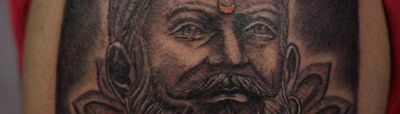 Tattoo Temple